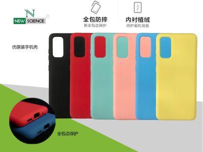 Carcasa Goma Redmi Note 9 Pro