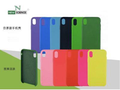 Carcasa goma Redmi Note 8 Pro
