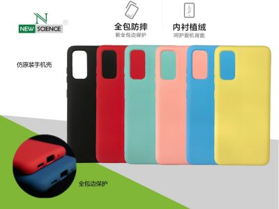 Carcasa Goma Rigida Samsung Note 20