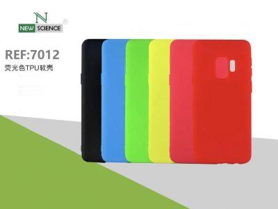 Funda Gel Samsung A71