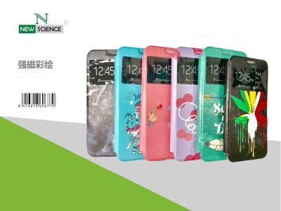 Libro diseño Huawei P Smart Z