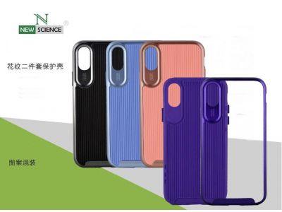 iPhone X/XS Carcasa 2en1 Antigolpe