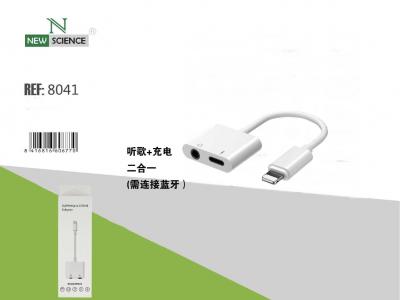 Adaptador Lightning a Jack 3.5mm Bluetooth