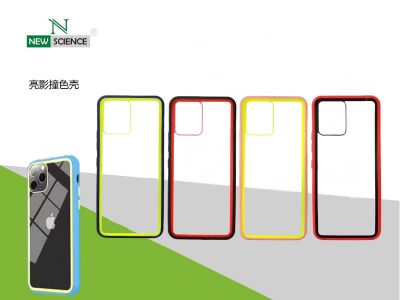 Funda Translucida Borde Color Oppo A52/A72/A92