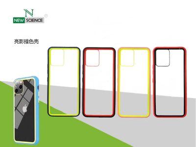 Funda Translucida Borde Color Realme C21