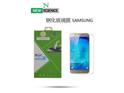 Cristal Samsung A8 Plus / A7 2018