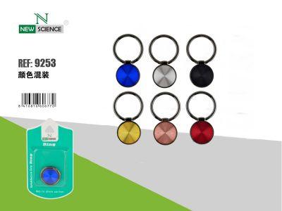 Soporte anillo movil liso (6 PCS)