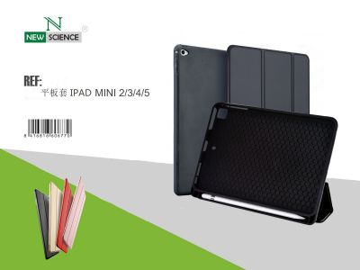 Funda Smartlock iPad Mini 2/3/4/5 con Pen