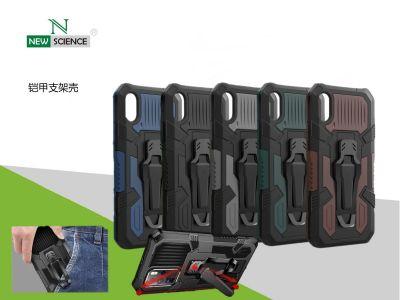 Carcasa Reforzada Militar Samsung A02S