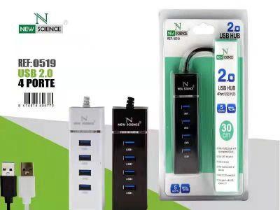 USB 2.0 - 4 PORT 30cm