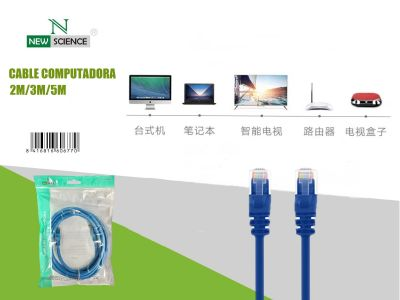 Cable Ethernet 5 Metros