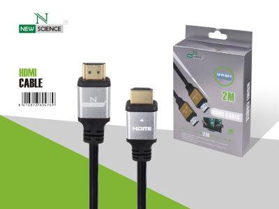 Cable HDMI Metalizado 2.5 Metros