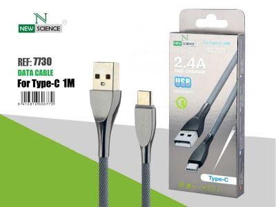 Cable Aluminio Tipo C 2.4A
