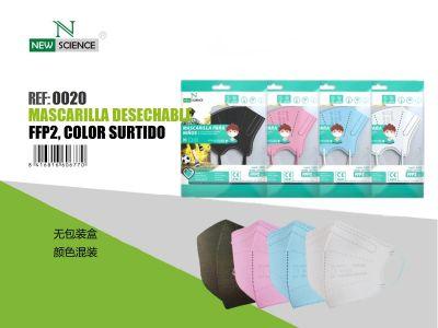 Mascarilla FFP2 infantil Color Surtido (10 PCS)