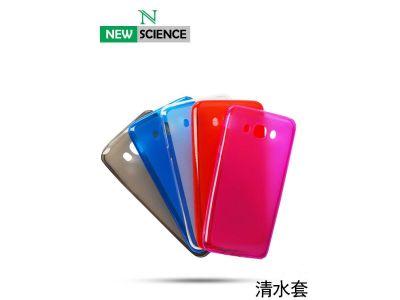 TPU Huawei Mate 8 Rojo